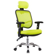 Alexa Ergonomic Office Chair