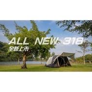 【綠色工場】威力屋露營帳篷318
