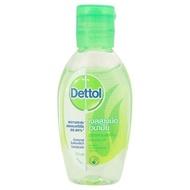 เดทตอล เจลล้างมืออนามัย 50มล. Dettol Refresh Instant Hand Sanitizer 50ml สบู่ ผลิตภัณฑ์เพื่อสุขภาพ ความงาม