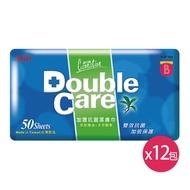康乃馨Double Care抗菌濕巾補充包50抽x12包