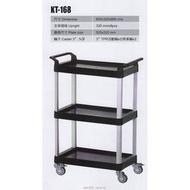【鎮達】輕巧型工作車/ 工具車/手推車 / 美容推車 / 餐車 KT-168