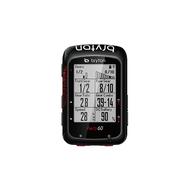 Bryton Aero 60 GPS無限自行車訓練紀錄器