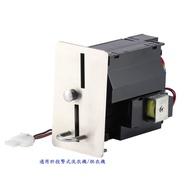 投幣器-適用於國際各大品牌之投幣式洗衣機/烘衣機
