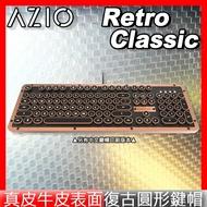 【PCHot AZIO 快速出貨】 Retro Classic ARTISAN 牛皮復古打字機鍵盤 中/英文版