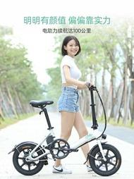 電動腳踏車 FIIDO折疊電動腳踏車小型女士電瓶車助力電單車超輕新國標電動腳踏車