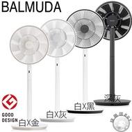 日本BALMUDA百慕達 TheGreenFan4段風量DC直立式電風扇 EGF-1600