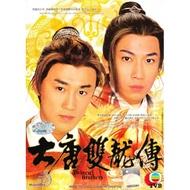TVB Drama : Twin Of Brother DVD (大唐双龙传)
