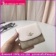 แท้ coach_F87589 สุภาพสตรีพับกระเป๋าสตางค์ใบสั้น 11 ช่องใส่การ์ด-กล่องของขวัญบรรจุภัณฑ์