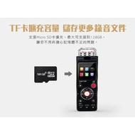 昇昇數位 人因科技 VR80 VR80CK 錄音筆 數位錄音筆 祕錄筆 MP3