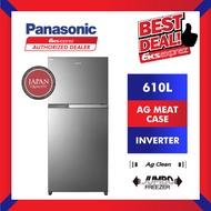 Panasonic Fridge NR-BZ600PSMY / NR-BZ600PKMY 610L Inverter 2-Door Top Freezer Fridge / Refrigerator / Peti Sejuk 2 Pintu (Installation / Unboxing available within JB / Skudai / Pasir Gudang / Pulai / Kulai / Ulu Tiram Area Only)