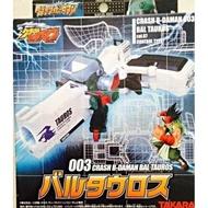 Crash Fight B-Daman 3Bgs 003 Bal Tauros Control Type