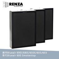 RENZA濾網 適用Blueair 650e 680i 690i 600 503 SmokeStop HEPA活性碳濾芯