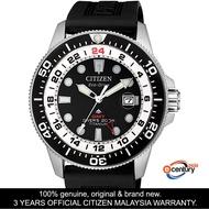 Citizen BJ7110-11E Men's Eco-Drive Promaster GMT Diver's 200M Super Titanium Watch