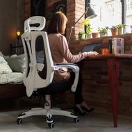 【Ashley House】尊爵機能護腰人體工學電腦椅/辦公椅(活動頭枕/PU靜音滑輪)