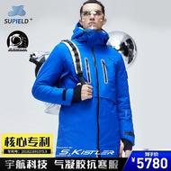 Supield素湃黑科技藍奇熱宇航氣凝膠冬季男防寒服保暖外套潮P713