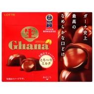 LOTTE Ghana代可可脂牛奶巧克力(64g)