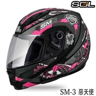 【送贈品】SOL 安全帽 SM-3 SM3 惡天使 消光黑/粉 可掀式 全罩 可樂帽 汽水帽 雙D扣 內襯全可拆
