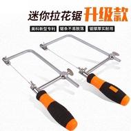 線鋸木工拉花鋸多功能小型鋸子手工曲線鋸迷你鋼絲鋸萬能工具鋸條