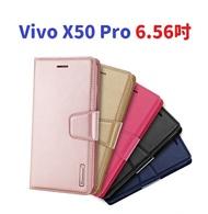 【Hanman 仿羊皮】Vivo X50 Pro 6.56吋  斜立 支架 皮套 翻頁式