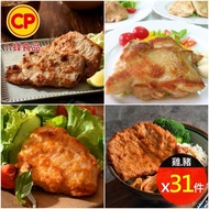 【卜蜂】雞腿排豬排雞胸31件量販組去骨雞腿排-蒜味X8+香檸雞胸肉X7+古早味豬排X8+湖鹽里肌豬排X8