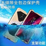 【iMatch】 適用於小米9T金屬殼 適用於小米9T防水殼 適用於小米9t防摔防撞殼 適用於Xiaomi Mi9t硬殼