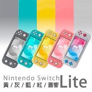 任天堂Switch Lite主機+寶可夢 劍《主機收納包+遊戲卡帶盒+玻璃保護貼》蒼響/藏瑪然特