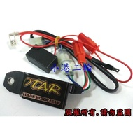 【小港二輪】OTAR競技含氧感知器~彪虎.SMAX.FORCE. S-MAX