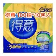 得意 抽取式衛生紙 100抽*10包 衛生紙