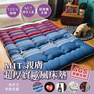 MIT純棉超厚實歐風床墊-雙人特大7尺