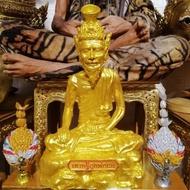 興運福 魯士潘 師傅 魯士名師 魯士供奉尊 開智慧教導招財控靈指引方向 泰國佛牌聖物