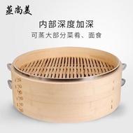 蒸籠蒸尚美大蒸籠蒸鍋蒸屜竹制加厚蒸包子饅頭商用手工籠屜35-60cm