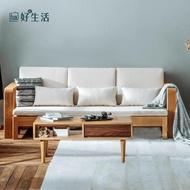 【hoi!】原木日式半島白橡木實木寬扶手可拆洗三人布沙發床w0439-淺卡其色坐墊