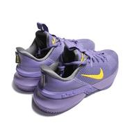 NIKE 男 AMBASSADOR XIII 包覆緩震明星款籃球鞋 紫黃 - CQ9329500