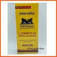 """SALE"""" KATImun L-Lysine Plus Beta-glucan 30 เม็ด หมดอายุ 27/03/22 วิตามินสำหรับแมว ช่วยเสริมสร้างภูมิคุ้มกันในน้องแมว PET อาหารสัตว์ ของเล่นสัตว์ สัตว์เลี้ยง อุปกรณ์สัตว์ อุปกรณ์ สุนัข แมว หมา นก อาหาร"""