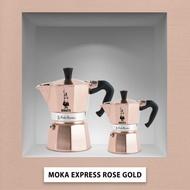 新色上市限定特惠  義大利 BIALETTI  黑色 摩卡壺 玫瑰金限量 三杯3杯 羅馬尼亞製MOKA EXPRESS