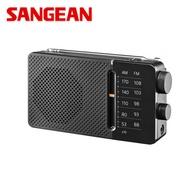 SANGEAN山進 SR-36 二波段 掌上型收音機 調頻 / 調幅 (FM/AM) 手掌型收音機