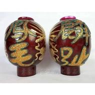 MIT台灣製造2尺2錫燈專用玻璃燈罩  大台南宴王風水藝品 宗教 藝品 宴王 拜拜