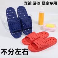 sandals slipper sliper ❅Tiada kebocoran kaki kiri dan kanan kebocoran urut mandi bilik mandi hotel khas lembut bukan sli