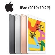 【童年往事】Apple 全新品 可刷卡 2019 iPad Wi-Fi 10.2吋平板 32G   128G  -金/銀/灰