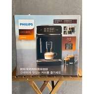 (全新)飛利浦全自動義式咖啡機EP2220