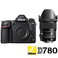 【Nikon 尼康】D780 附 SIGMA 35mm F1.4 Art(公司貨 全片幅數位單眼相機 4K錄影 WIFI傳輸)