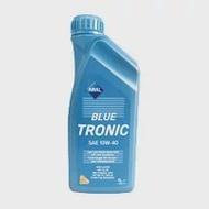 【平均一罐$158起】ARAL 亞拉 10W40 BLUE TRONIC SAE 合成機油 歐洲原裝進口