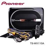 先鋒 Pioneer TS-WX110A 150W 超薄重低音 8吋車低重低音 8吋 10吋可參考