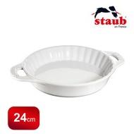 【法國Staub】 陶瓷雙把波浪烤盤24cm白色