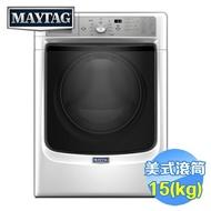 美泰克 Maytag 15公斤滾筒洗衣機 MHW5500FW 【送標準安裝】