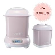 Combi Pro360 高效烘乾消毒鍋+奶瓶保管箱 (優雅粉)