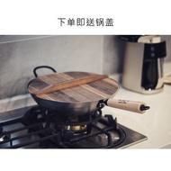 【ter168】原裝進口日本五進印無涂層高純鐵鐵鍋炒鍋北京鍋深煎鍋303336cm