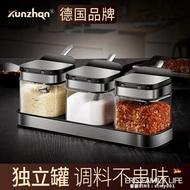 德國kunzhan調料盒放鹽罐子組合套裝廚房家用調味精料收納瓶玻璃 中秋節免運