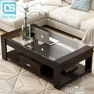 茶几桌 現代鋼化玻璃茶几客廳簡易小戶型創意茶几桌子JD 智慧e家