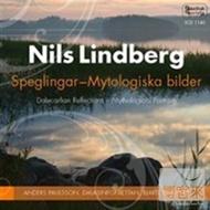 Nils Lindberg / Speglingar-Mytologiska bilder